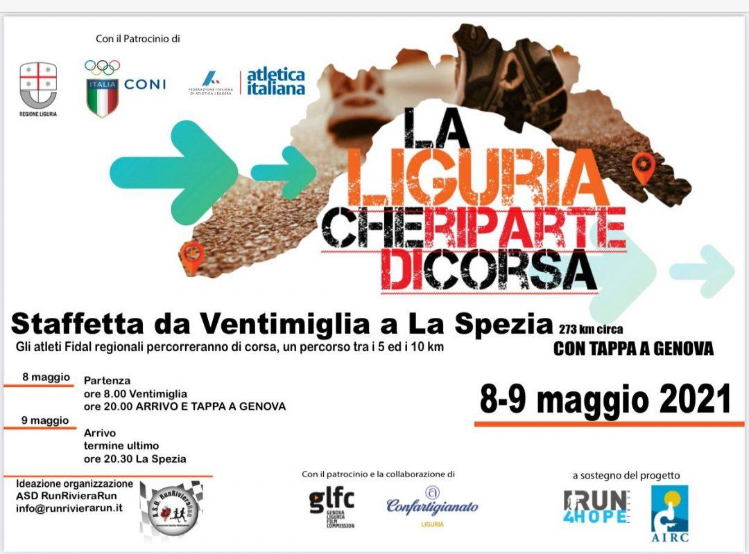 """""""La Liguria che riparte. Di Corsa"""" sabato e domenica da Ventimiglia alla Spezia"""